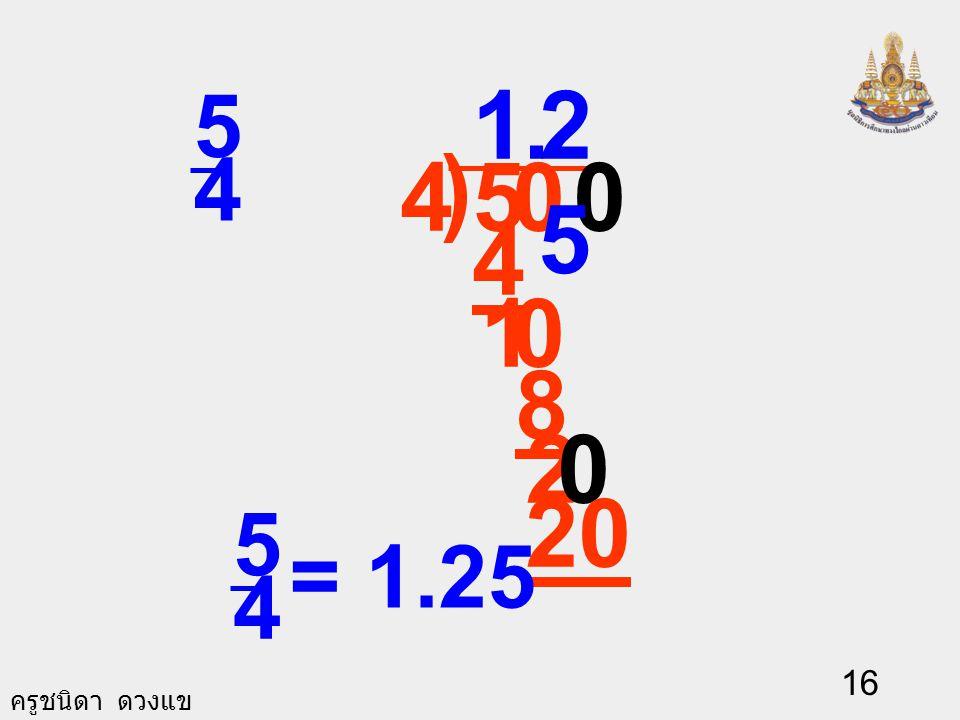 ครูชนิดา ดวงแข 15 ) 34 0. 0 7 28 2 0 0 5 20 3 4 = 0.75 3 4