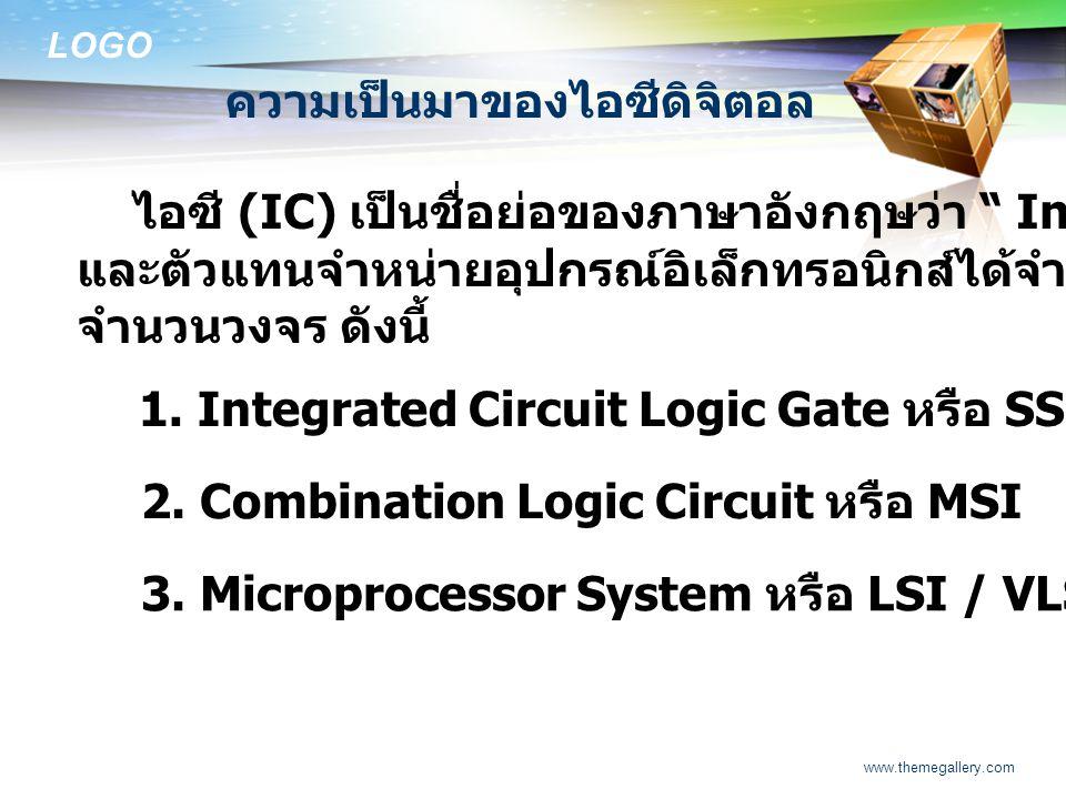 """LOGO www.themegallery.com ความเป็นมาของไอซีดิจิตอล ไอซี (IC) เป็นชื่อย่อของภาษาอังกฤษว่า """" Integrated Circuit """" ผู้ผลิต และตัวแทนจำหน่ายอุปกรณ์อิเล็กท"""