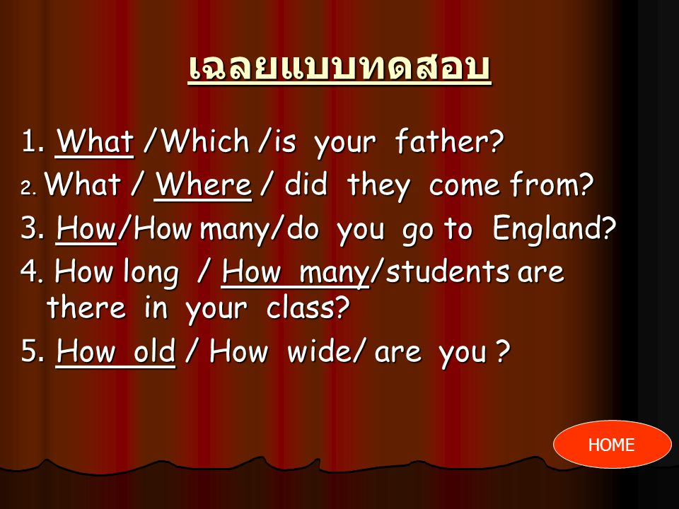 6.What/ Which /of these languages do you speak fluently.