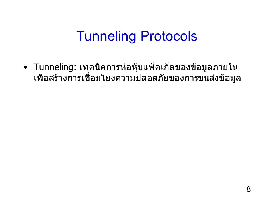9 Tunneling Protocols (continued)