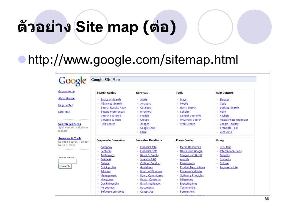88 ตัวอย่าง Site map ( ต่อ ) http://www.google.com/sitemap.html