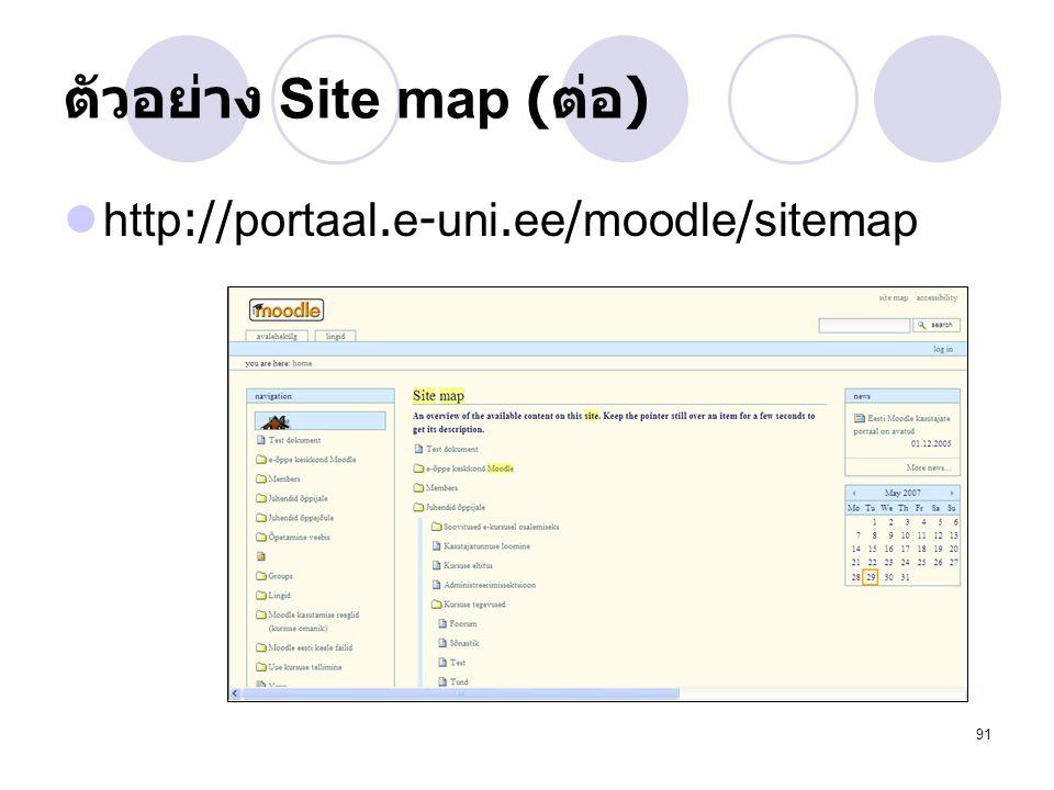 91 ตัวอย่าง Site map ( ต่อ ) http://portaal.e-uni.ee/moodle/sitemap