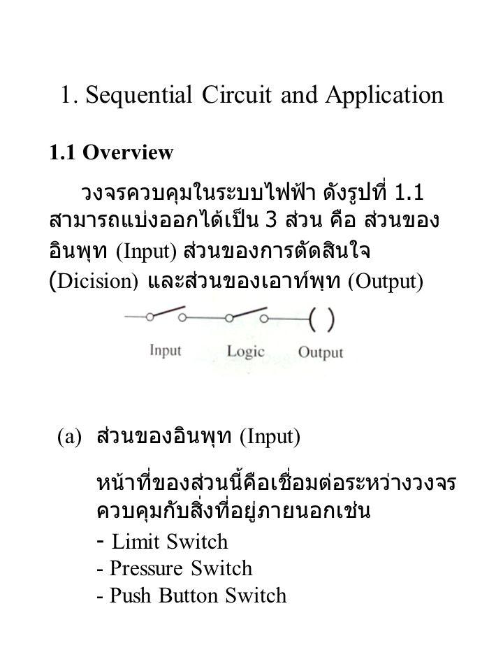 1. Sequential Circuit and Application 1.1 Overview วงจรควบคุมในระบบไฟฟ้า ดังรูปที่ 1.1 สามารถแบ่งออกได้เป็น 3 ส่วน คือ ส่วนของ อินพุท (Input) ส่วนของก
