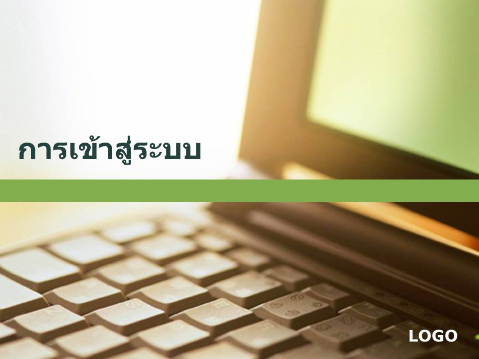 กรอก URL : http://learningcprogramming.com/ http://learningcprogramming.com/