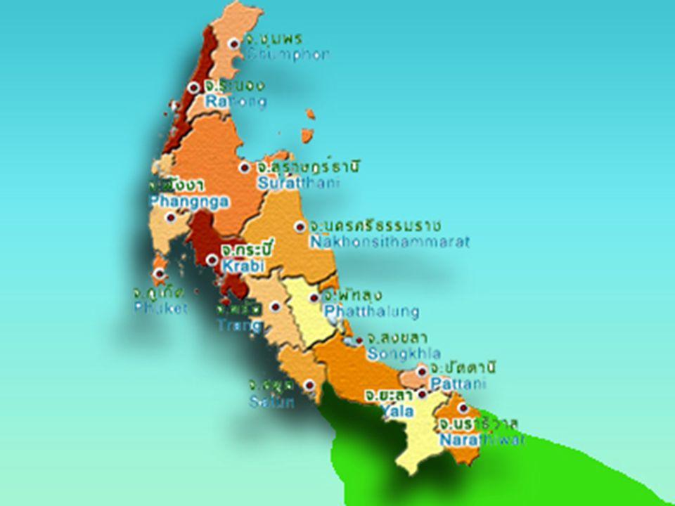 ภาคใต้ เป็นพื้นที่ตอนบน ของคาบสมุทรมาลายู บริเวณชายฝั่งทะเลจะเป็น ที่ราบ ส่วนมากประชากรจะอาศัย ทางตะวันออกของภาคใต้ มากกว่า ทางทิศตะวันตก ภาคใต้ตั้งอยู่ในเขตร้อน ศูนย์สูตร จึงมีฝนตกชุก และมีปริมาณน้ำมากกว่า ภาคอื่น