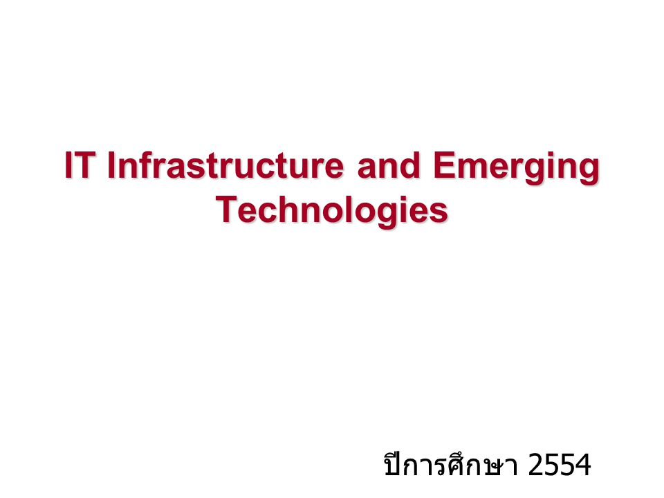 IT Infrastructure and Emerging Technologies ปีการศึกษา 2554