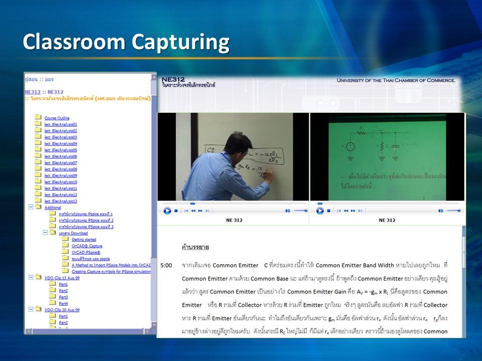 Classroom Capturing