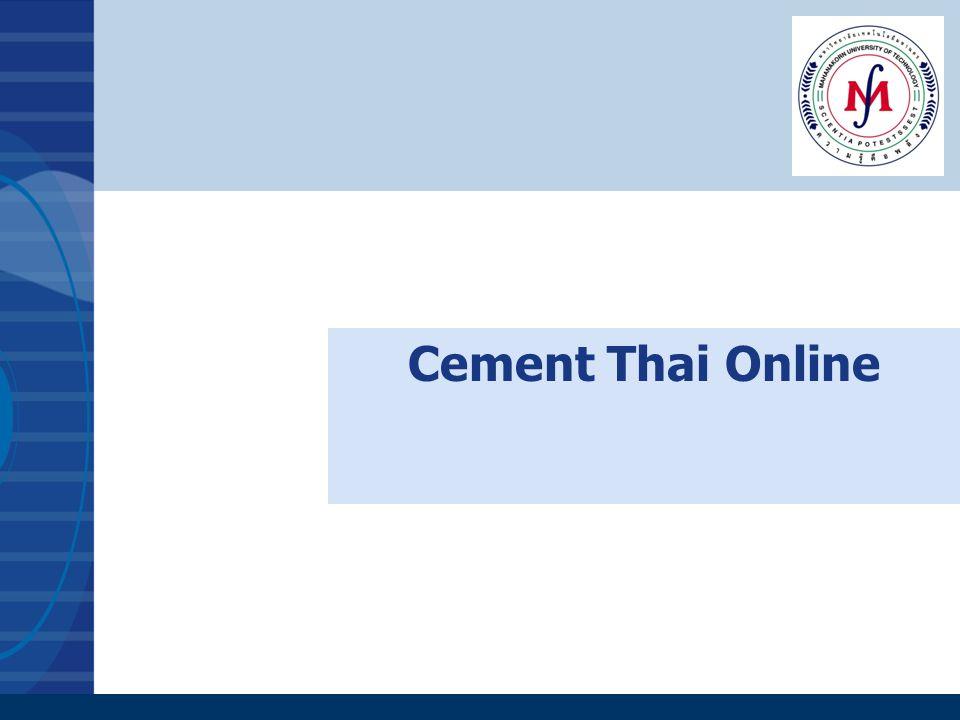 Cement Thai Online