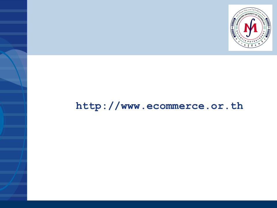 http://www.ecommerce.or.th