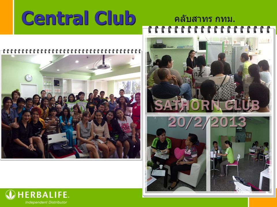Central Club คลับสาทร กทม.