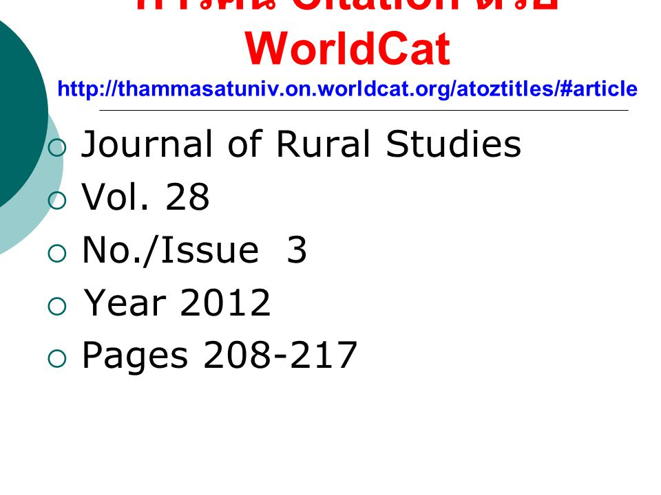 การค้น Citation ด้วย WorldCat http://thammasatuniv.on.worldcat.org/atoztitles/#article  Journal of Rural Studies  Vol. 28  No./Issue 3  Year 2012