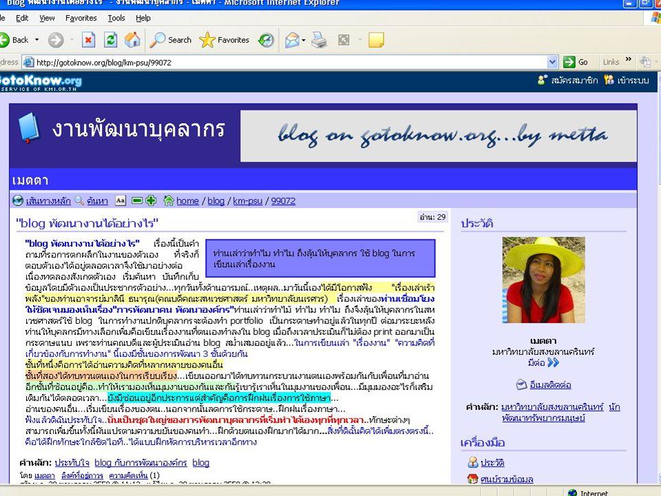 16 ซีดีรอม ชื่อเรื่องอนุรักษ์มรดกไทย ชุด ดนตรีพื้นบ้านไทย ชนิดของวัสดุซีดีรอม สถานที่ผลิตBangkok (กรุงเทพฯ) ผู้ผลิตThai Information Publishing System ปีที่ผลิต1997 (2540) อนุรักษ์มรดกไทย ชุด ดนตรีพื้นบ้านไทย.
