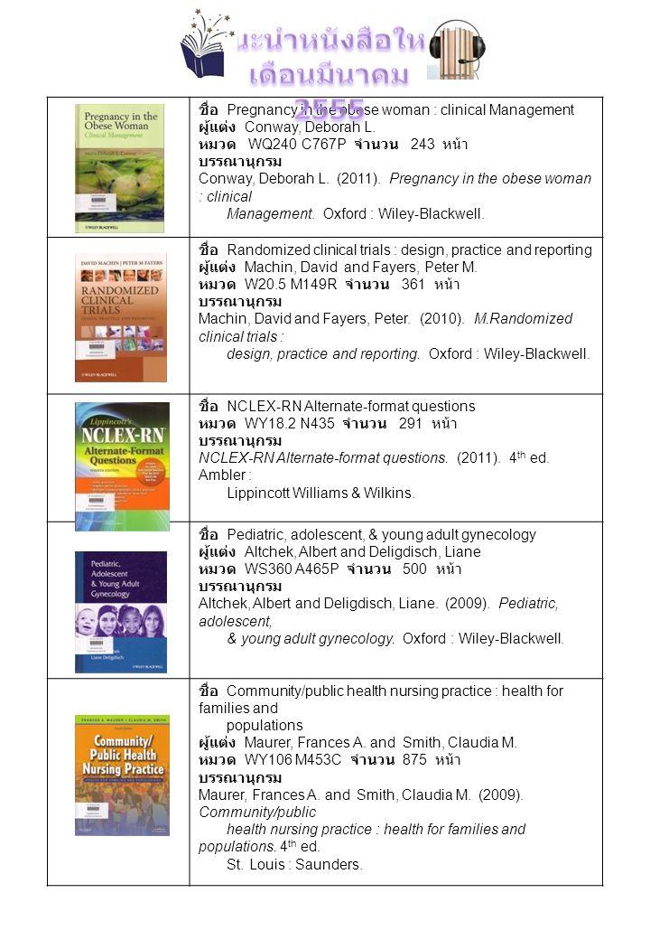 ชื่อ Pregnancy in the obese woman : clinical Management ผู้แต่ง Conway, Deborah L. หมวด WQ240 C767P จำนวน 243 หน้า บรรณานุกรม Conway, Deborah L. (2011