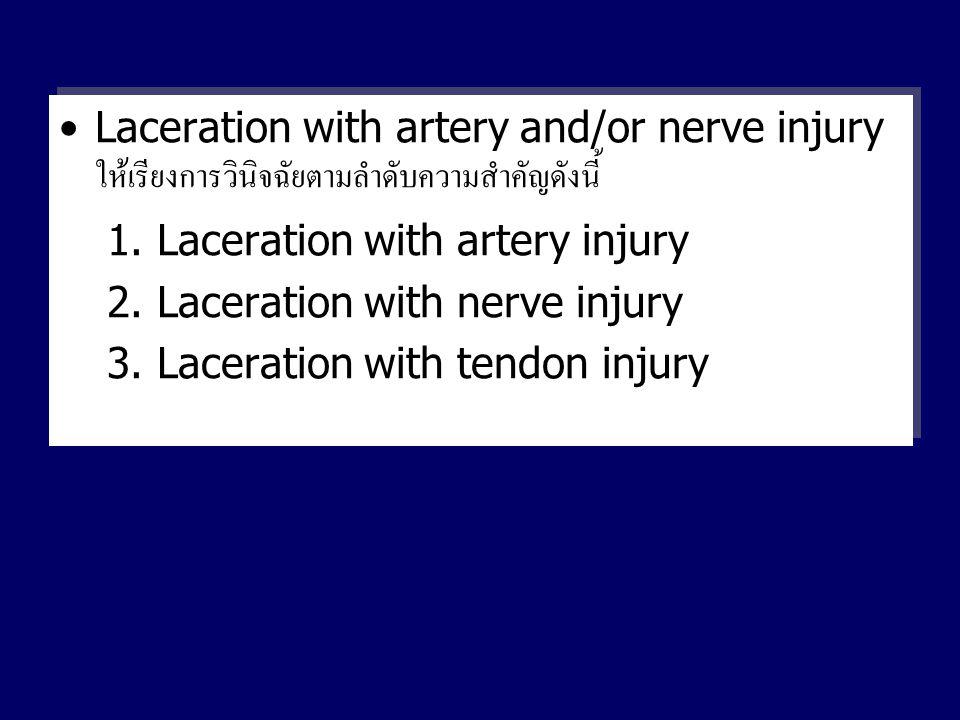 Spinal (cord) injury มักเกิดจากมี fracture of spine ควรดูรายละเอียดของอาการทาง ระบบประสาท เพื่อบอกตำแหน่งของการ บาดเจ็บของ spinal cord