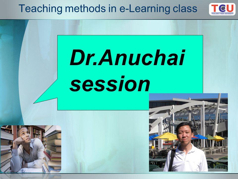 Oct 6, 2009 ในการเรียนแบบ e-Learning ต้องมี ผู้สอนด้วยหรือ .