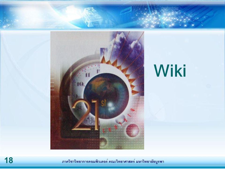 18 Wiki