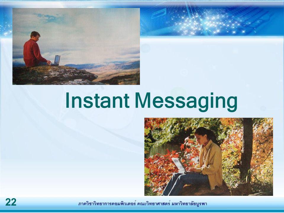 22 Instant Messaging