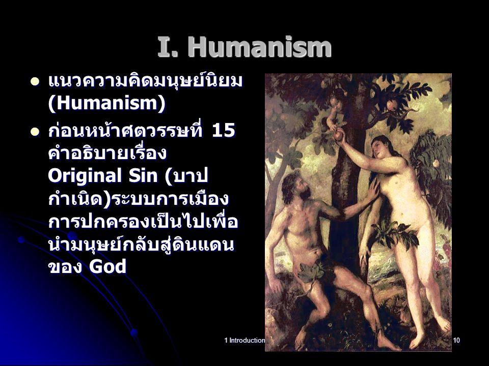 I. Humanism แนวความคิดมนุษย์นิยม (Humanism) แนวความคิดมนุษย์นิยม (Humanism) ก่อนหน้าศตวรรษที่ 15 คำอธิบายเรื่อง Original Sin (บาป กำเนิด)ระบบการเมือง
