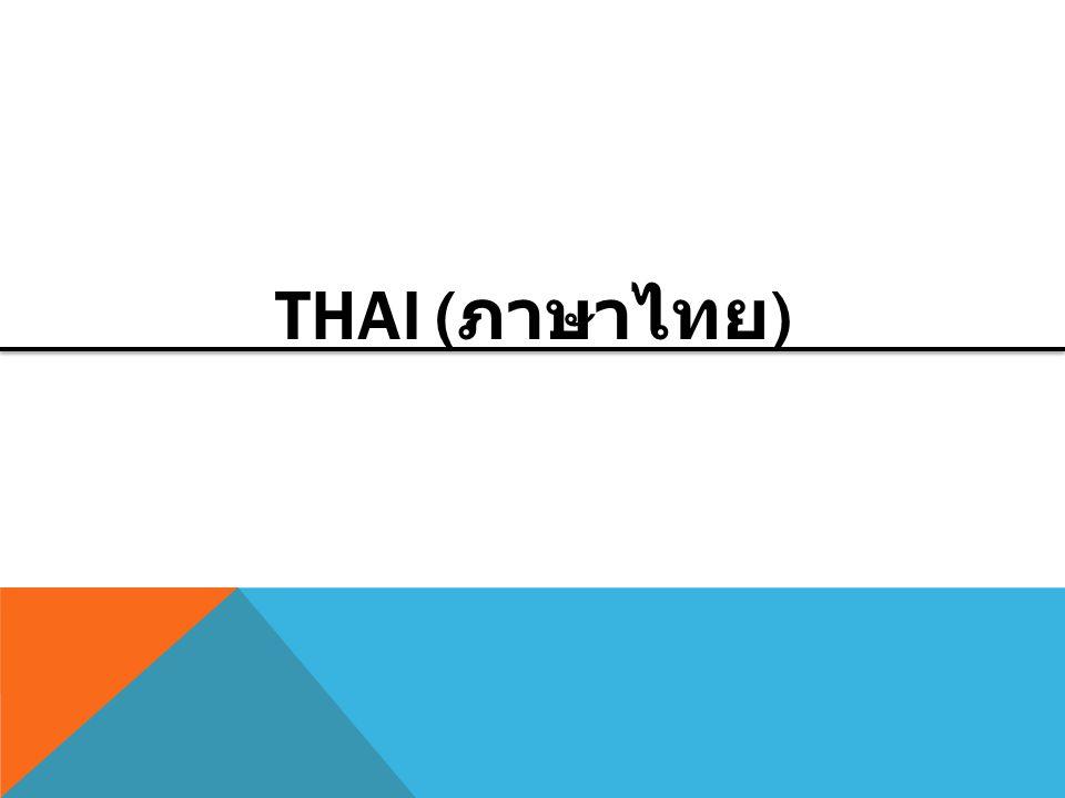 THAI ( ภาษาไทย )