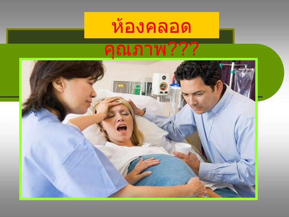 Fetal Conditions 3.