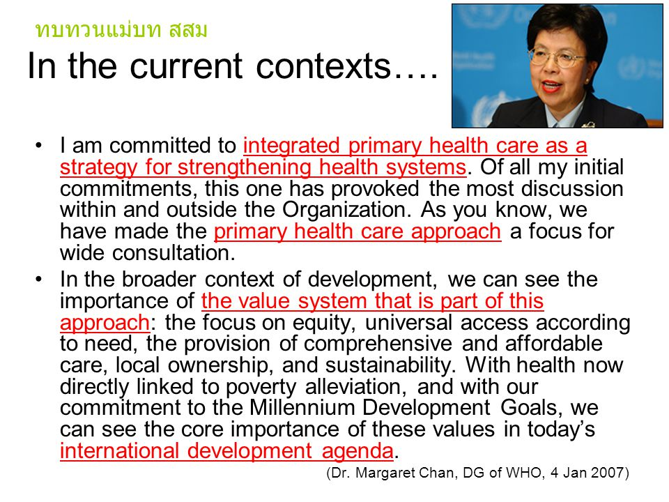 In the current contexts…. I am committed to integrated primary health care as a strategy for strengthening health systems. Of all my initial commitmen