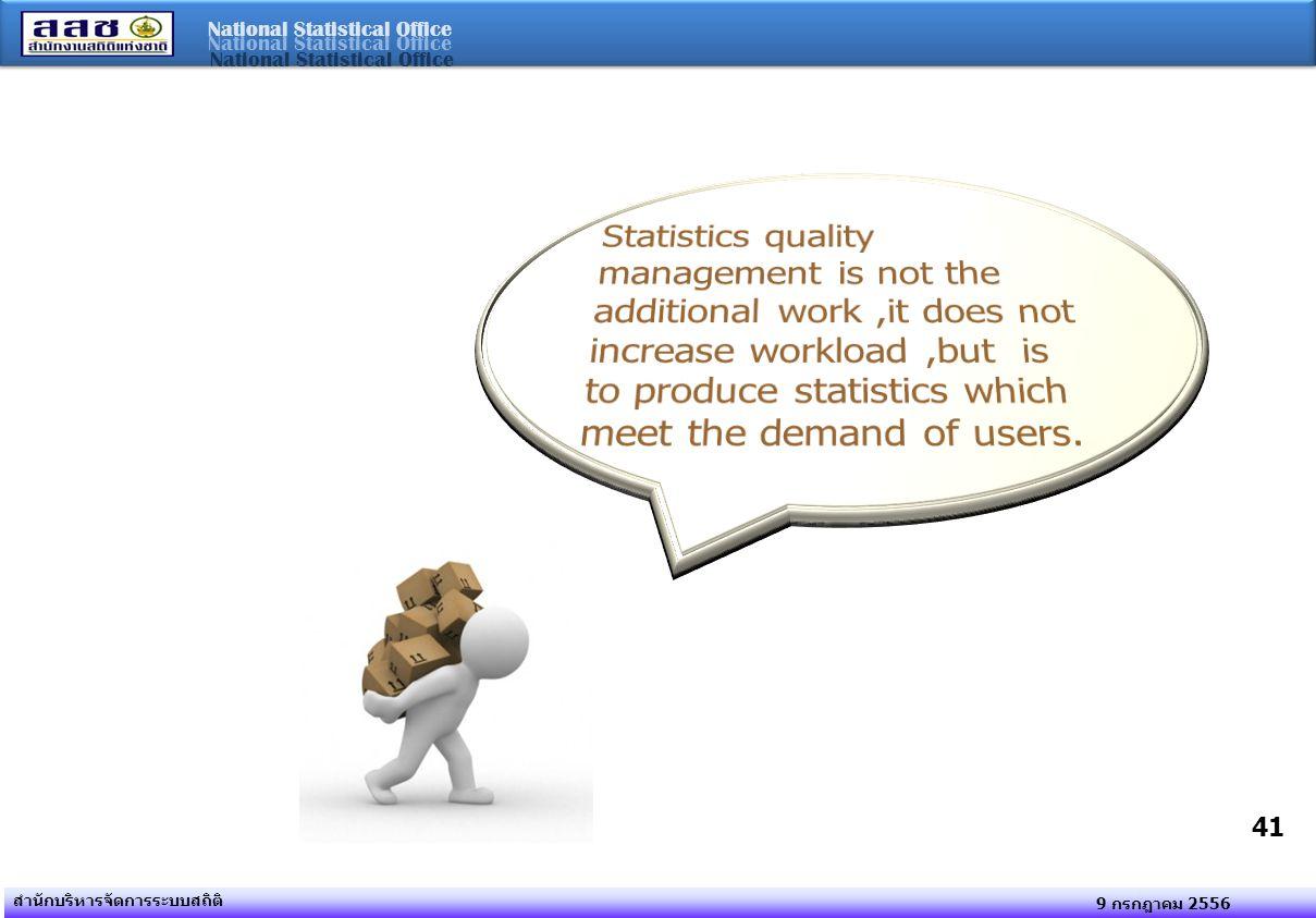 National Statistical Office 9 กรกฎาคม 2556 สำนักบริหารจัดการระบบสถิติ 41