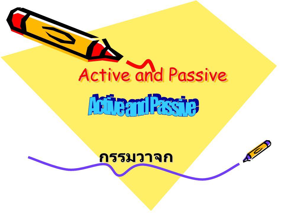 Active and Passive กรรมวาจก