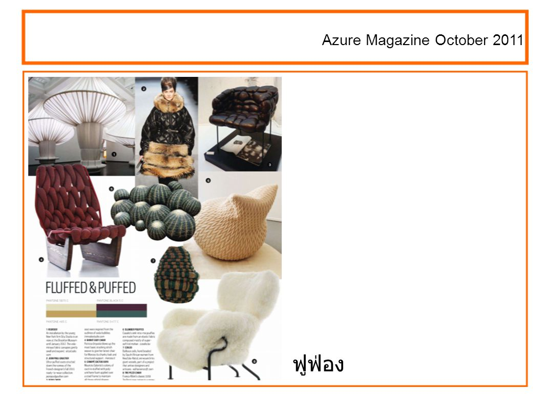 Azure Magazine October 2011 ฟูฟ่อง