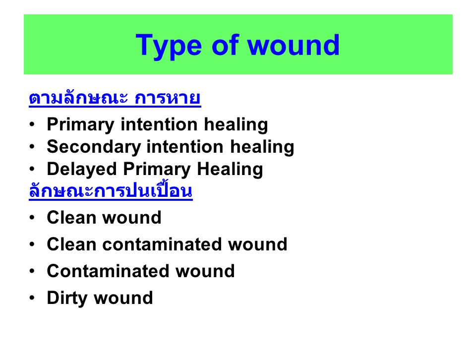 Wound healing The phases of wound healing are: · Hemostasis · Inflammation · Proliferation or Granulation · Remodeling or Maturation