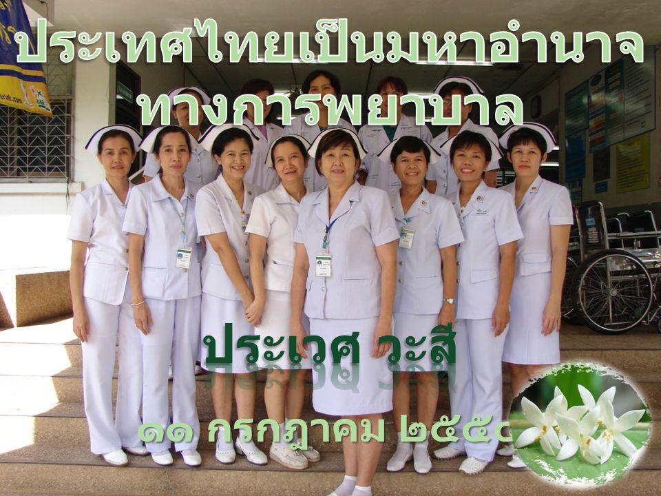 วัตถุประสงค์ ๑ ) เพื่อการบริบาล และการเยียวยา (Healing) อย่างทั่วถึง อย่างทั่วถึง ๒ ) เพื่อเศรษฐกิจ - การมีสัมมาชีพ ๓ ) เพื่อพัฒนาคน และสร้างสังคม แห่งการอยู่ร่วมกัน ๔ ) เพื่อสร้างประเทศไทยหัวใจ มนุษย์