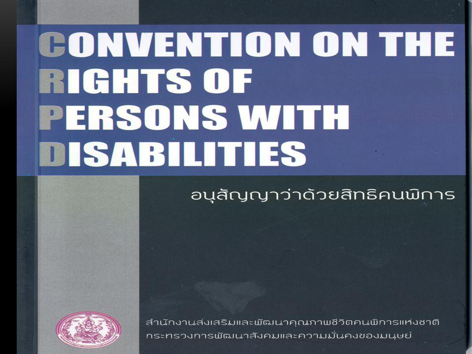 บทบาทหน้าที่ 1สำรวจ สภาพปัญหาคนพิการ ทำระบบข้อมูลในพื้นที่ 2ให้ข้อมูลข่าวสาร ให้คำปรึกษา ช่วยเหลือคนพิการ 3เรียกร้องแทนคนพิการให้ได้รับสิทธิประโยชน์ 4ช่วยเหลือในการดำรงชีวิต ฝึกอาชีพ จัดหางาน 5ช่วยเหลือคนพิการให้ได้รับเครื่องมือหรืออุปกรณ์ ตามความจำเป็นพิเศษเฉพาะบุคคล 6ประสาน คัดกรอง ส่งต่อ เพื่อการรักษาพยาบาล 7ประสานหน่วยงานของรัฐให้ช่วยเหลือคนพิการ 8ติดตามประเมินผล รายงานการได้รับสิทธิประโยชน์ ตามกฎหมาย 9ปฏิบัติหน้าที่อื่น