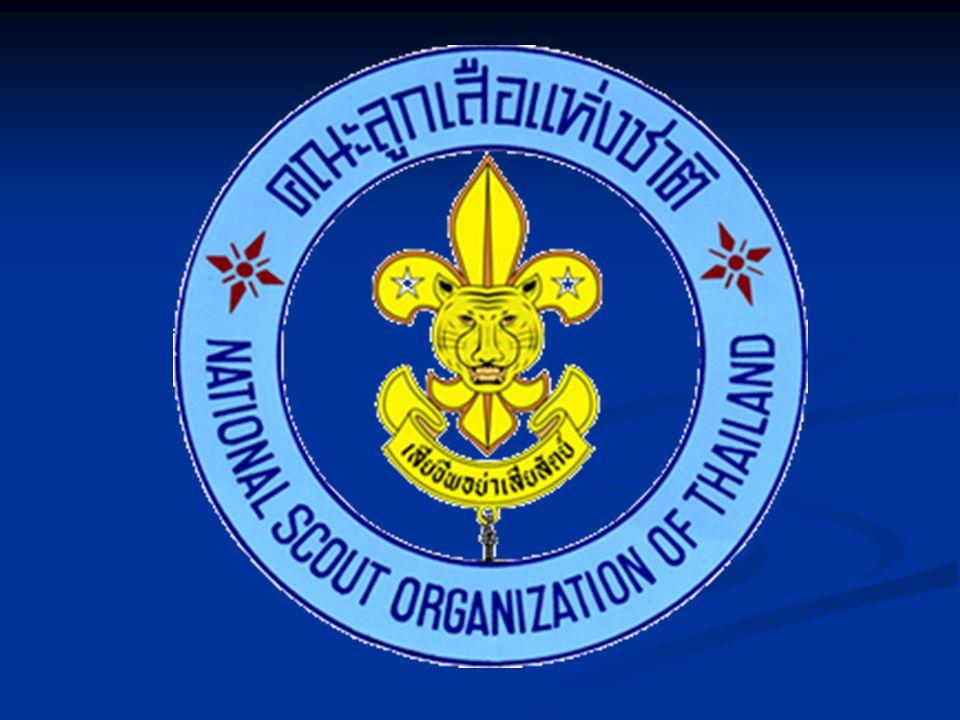 ประวัติการฝึกอบรมผู้บังคับบัญชา ลูกเสือโลก-ลูกเสือไทย ปรีชา กล่ำรัศมี L.T.