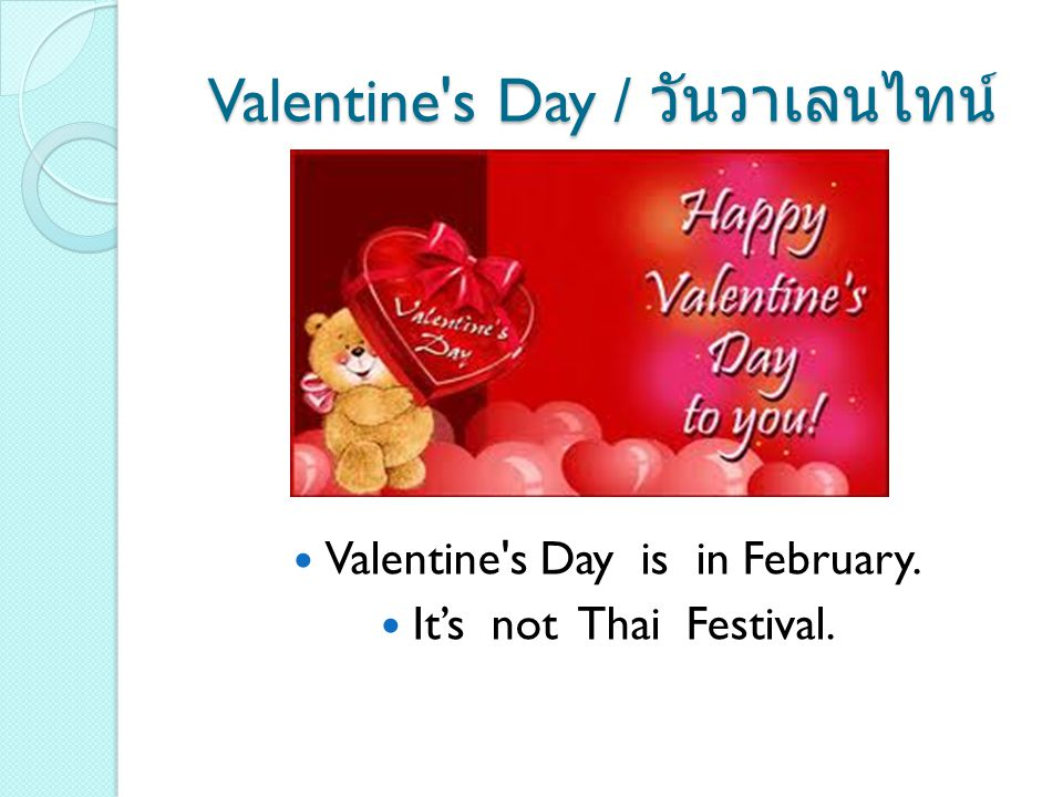 Valentine s Day / วันวาเลนไทน์ Valentine s Day is in February. It's not Thai Festival.