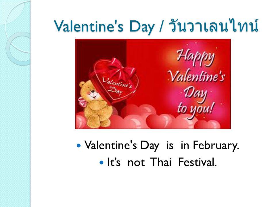 Makabucha day / วันมาฆบูชา Makabucha day is in February.