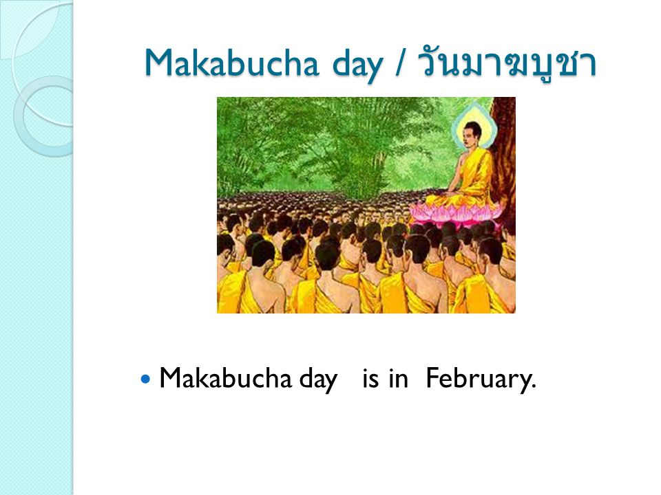 End of Buddhist Lent day / วันปวารณา ออกพรรษา The End of Buddhist Lent day is in October.