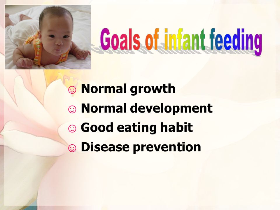 ☺ Normal growth ☺ Normal development ☺ Good eating habit ☺ Disease prevention