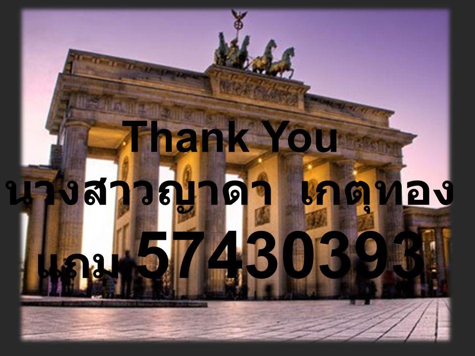 Thank You นางสาวญาดา เกตุทอง แถม 57430393
