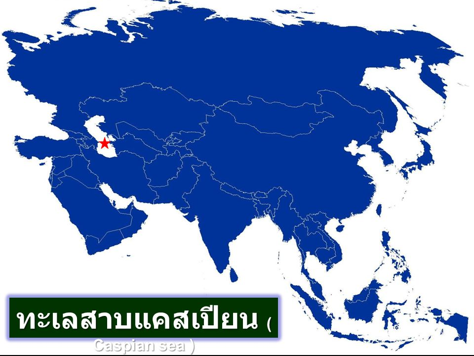 อ่าวไทย ( Gulf of Thailand )