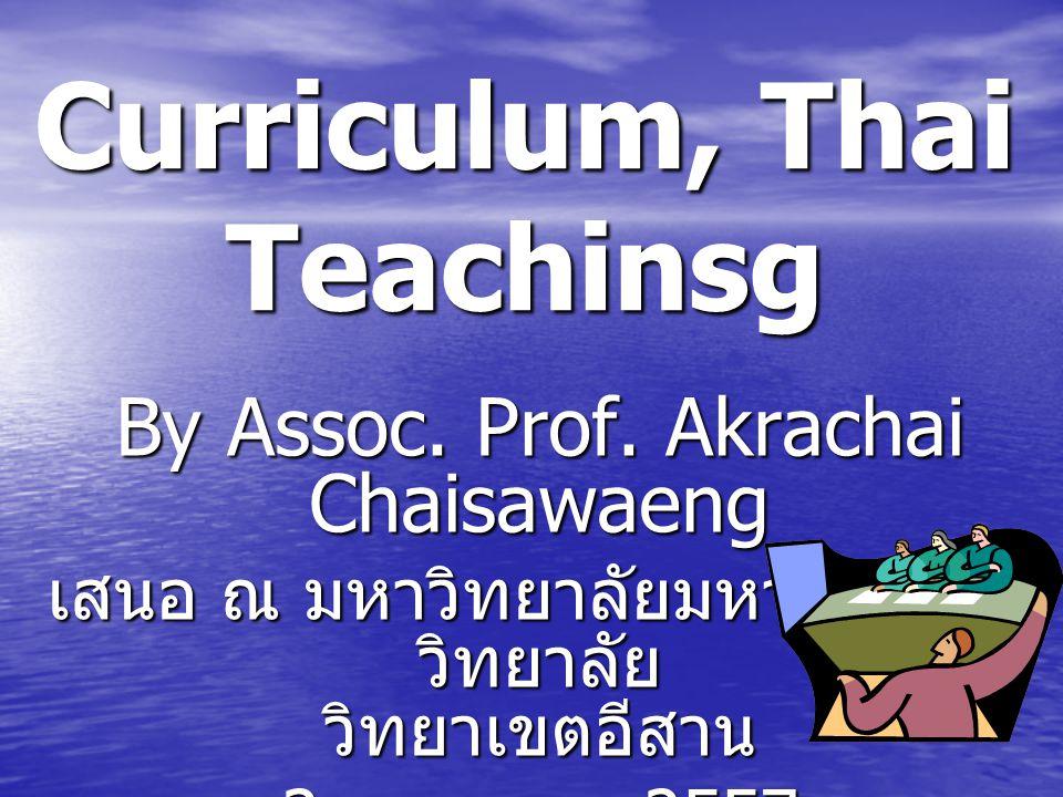 Curriculum, Thai Teachinsg By Assoc.Prof.