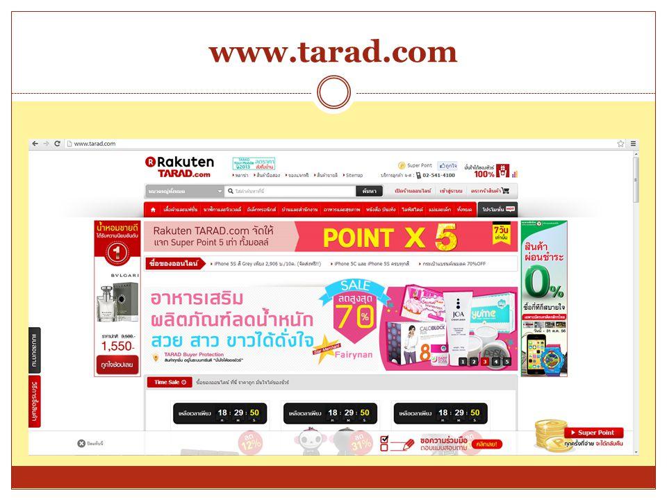 www.tarad.com