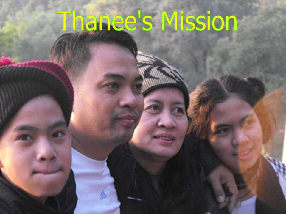 Mission Statement ฉันจะอุทิศเวลา แรงกายและแรงใจ เพื่อทำ ให้ครอบครัวของฉันเข้มแข็งและเป็นสุข ซึ่งจะ เป็นแรงผลักดันให้ฉันทำหน้าที่ ของลูกผู้ชาย คนหนึ่งให้ดีให้ได้ เพื่อเป็นการ ตอบแทน แผ่นดินไทยที่ฉันได้เกิดมา ตอบแทนพระคุณ พ่อแม่ ครูบาอาจารย์และคนรอบกายที่คอยให้ กำลังใจ ให้อภัย ตลอดจนให้ความรู้แก่ฉัน เพราะว่าอยากให้ฉันได้ดีและประสบ ความสำเร็จในชีวิต ฉันจะปรับปรุงและแก้ไขสิ่งที่บกพร่องที่เกิด จากการกระทำของฉันและจะนำกลับมา ถ่ายทอดให้กับคนรุ่นหลังเพื่อเป็นข้อเตือนใจ และจะไม่ย่อท้อต่ออุปสรรคทั้งหลายทั้งปวงที่ อาจจะเกิดขึ้นทั้งในปัจจุบันและอนาคต