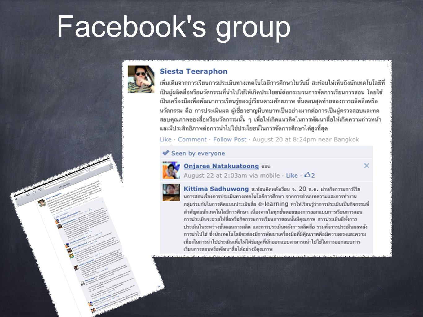Facebook's group