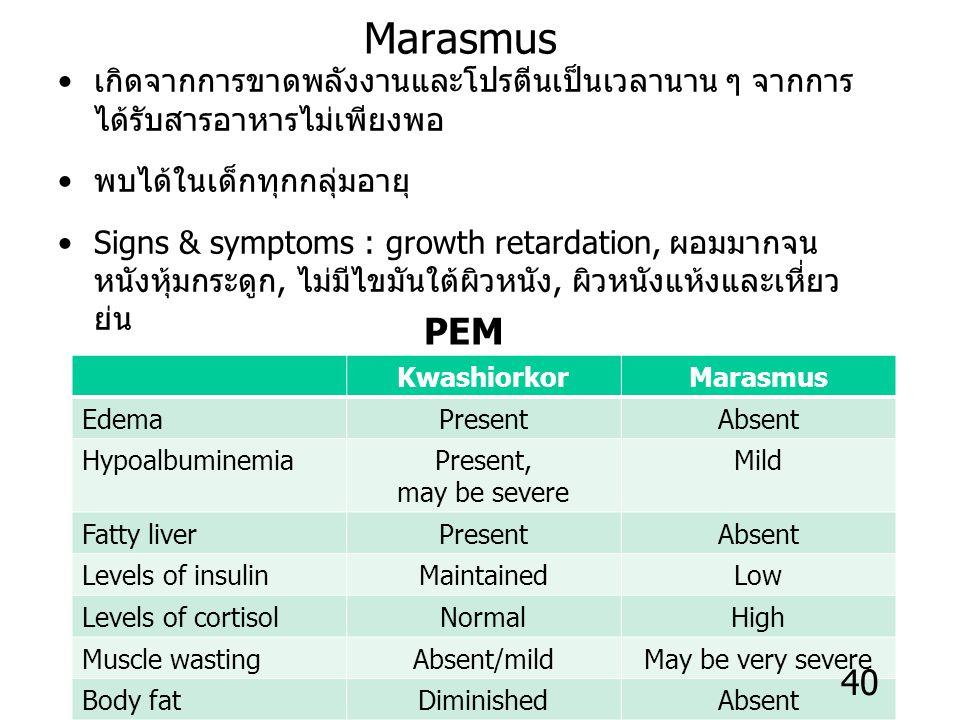 Kwashiorkor ขาดโปรตีนเรื้อรัง แต่ได้รับ CHO เพียงพอ (ไม่ขาดพลังงาน) พบในเด็กอายุ 1 ปีขึ้นไปที่หย่านมแล้ว และได้รับ อาหารที่ขาดโปรตีน มีแต่ CHO เช่น นม