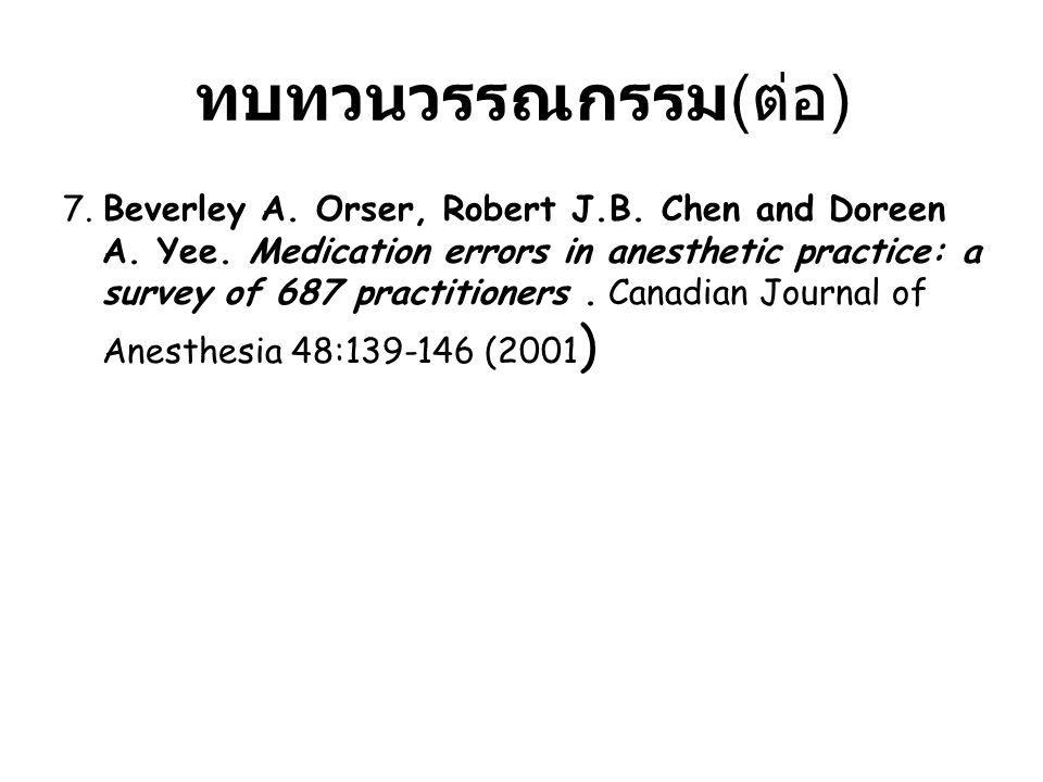 ทบทวนวรรณกรรม ( ต่อ ) 7.Beverley A. Orser, Robert J.B.