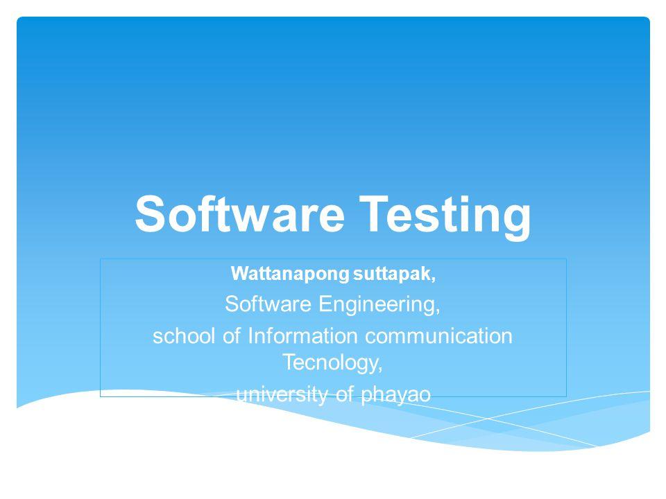 Static Testing ตัวอย่างระบบบริหารจัดการการลาคณะ เภสัช ม.