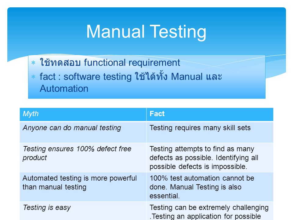 How to Testing Manual Testing Vs Automation Testing
