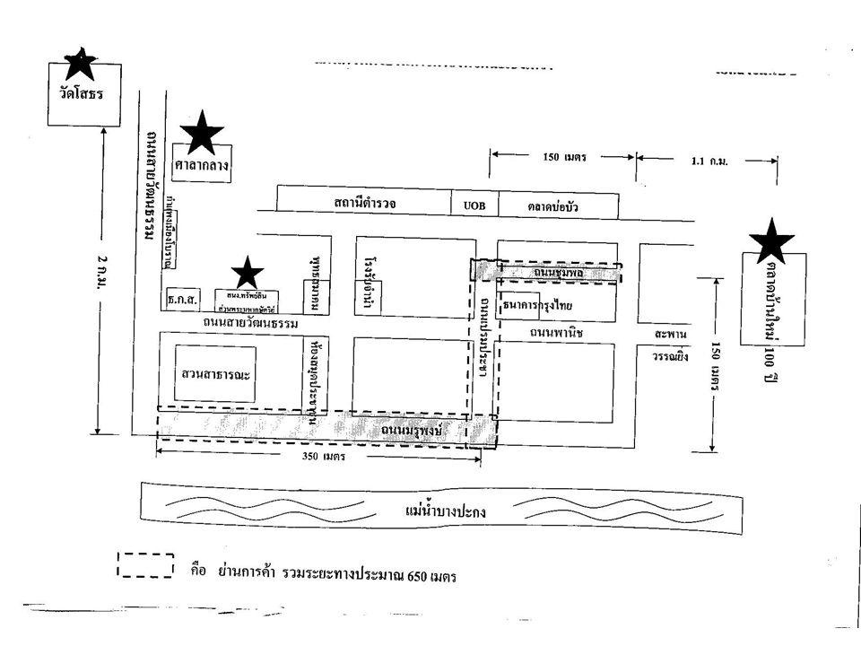 ถนนถลาง จังหวัดภูเก็ต อดีตเมืองค้าแร่ดีบุก ถนนหลายสายกลายเป็นอาคารพานิช แบบใหม่ แต่บนถนนถลางยังรักษาอาคารเก่าไว้เป็นอย่างดี ยังคงมีกิจการเดิมอยู่บ้างและมีกิจการใหม่ในอาคารเก่า เช่น หอศิลป์ ร้านอาหาร ฯลฯ ทำให้ถนนถลางมีความคึกคักทาง การค้ามากกว่าถนนสายอื่น