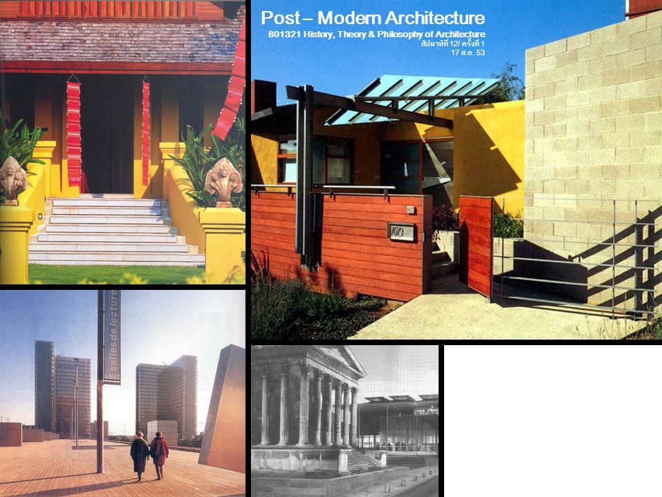 Post – Modern Architecture 801321 History, Theory & Philosophy of Architecture สัปดาห์ที่ 12/ ครั้งที่ 1 17 ส.ค.