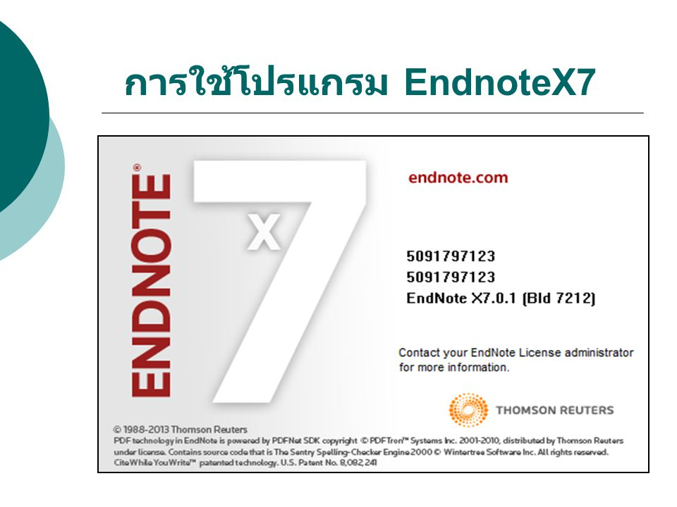 EndNote เป็นโปรแกรมที่ใช้สำหรับจัดการข้อมูลทาง บรรณานุกรมที่ได้มาจากการบันทึกข้อมูลด้วยตนเอง การสืบค้น และถ่ายโอน (Import) ข้อมูลจากแหล่งข้อมูลต่าง ๆ เช่น ฐานข้อมูลออนไลน์ (Online Database) ฐานข้อมูลของ ห้องสมุด (Library OPAC) และ PDF Files ฯลฯ EndNote สามารถจัดเก็บไฟล์รูปภาพ ตาราง กราฟ เอกสารฉบับเต็ม และบรรณานุกรม ไว้ในลักษณะฐานข้อมูล ห้องสมุดส่วนตัว (Private Reference Library) โดยสามารถนำ ข้อมูลเหล่านั้นมาใช้ในการอ้างอิงและเขียนบรรณานุกรมใน วิทยานิพนธ์ หรืองานวิจัย ผลิตโดยบริษัท Thomson Reuters โปรแกรม EndNote