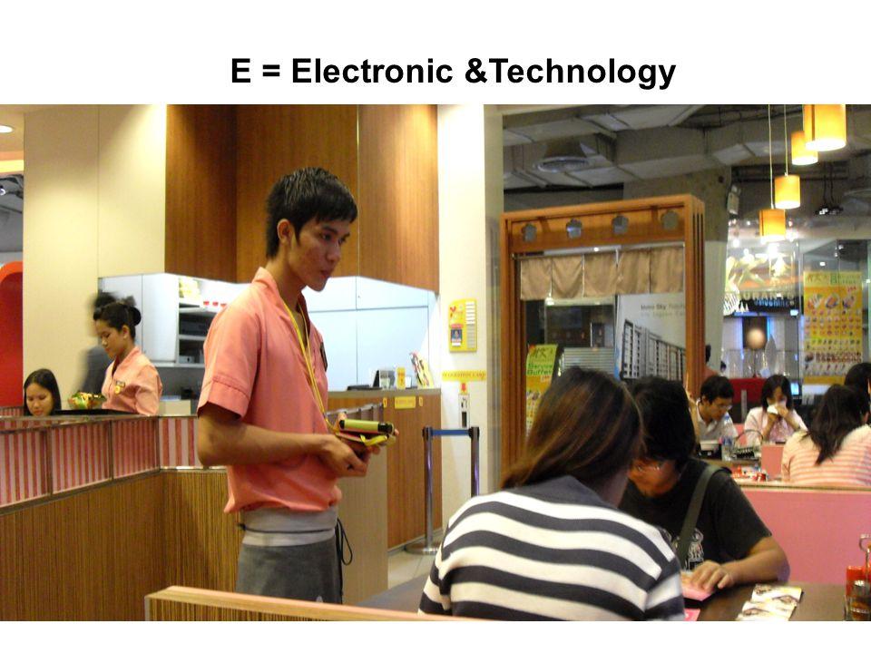 E = Electronic &Technology